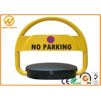 Wholesale Waterproof Private Car Park Lock With Smart Remote Control System DC 6V 7AH Working Power from china suppliers
