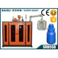 Wholesale Double Layer Plastic Bottle Molding Machine Electric Control SRB55D-1P from china suppliers