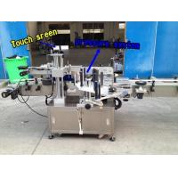 Quality Intelligent plc control automatic double side stickers labeling machine with detect eyes for sale