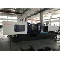 Wholesale Plastic 300 Ton Injection Molding Machine Pid Control For Corn Spoon from china suppliers