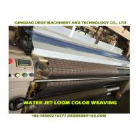 Wholesale 2.2KW Water Jet Weaving Loom Machine For Saree / Shirting Fabric Making from china suppliers