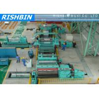 Wholesale Automatic Fabric CR Steel Slitting Line Machine with Speed 120 mm / min from china suppliers