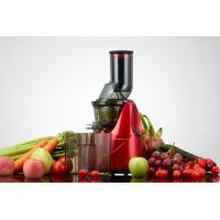 Wholesale Big Mouth Whole Fruit Slow Juicer/extractor compare to Hurom/Kuving/NUC New Design GK-A-359 from china suppliers
