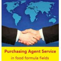 Buy cheap Purchasing and supply chain agent services value-added services from wholesalers