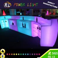 Wholesale 16 Colors Changing LED Palstic Curved Bar Sphere from china suppliers