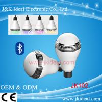 Wholesale JK102  E27 rgb color changing smart  bluetooth led light bulb lamp speaker with app control from china suppliers