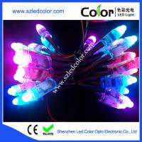 Buy cheap ws2801 led pixel module light from wholesalers