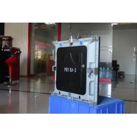 Wholesale P3mm LED Video Wall Rental Led Screen SMD2121 Indoor LED Module from china suppliers