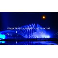 Wholesale Three  Digital Dimentional Nozzles Floating Water Fountains With RGB Led Light from china suppliers