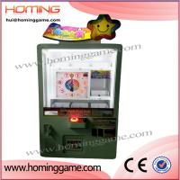 Buy cheap newest arcade coin operated game machine prize vending kids toy claw crane game machine for sale(hui@hominggame.com) from wholesalers