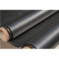 Wholesale Carbon Fiber Cloth, 3k Carbon Fiber Cloth Heat Resistant Materials from china suppliers