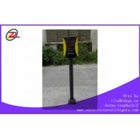 Wholesale Waterproof Bluetooth Parking Ticket Machine box in Red , Yellow , Orange , Blue from china suppliers