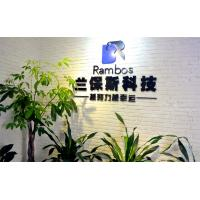Shenzhen Rambos Technology Co., Ltd.