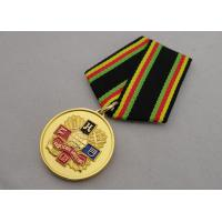 Wholesale Soft enamel Custom Medal Awards with Gold Plating Foggy Paint Special Ribbon from china suppliers