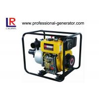 Wholesale Air cooled Diesel Water Pump 2 inch hand operated with output 4HP / 5.5KW from china suppliers