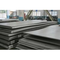 Wholesale 2205 Duplex Stainless Steel from china suppliers
