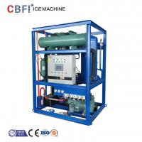 Wholesale PLC Siemens System 3 Ton Ice Tube Machine Long Life Easy Control from china suppliers
