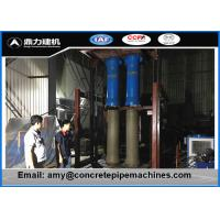 Wholesale XZ600 - 3600 Cement Pipe Making Machine For Flat / Socket / Rabbet Joint Pipe from china suppliers