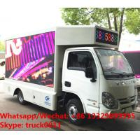 Wholesale Digital Billboard P5/P6 LED Truck YUEJIN 4*2 LHD gasoline Mobile LED Advertising Vehicle, Mobile LED screen truck from china suppliers