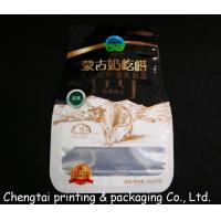 Wholesale Glossy Surface Stand Up Pouches No Zipper Food Grade Shaped Pouch With Euro Hole from china suppliers