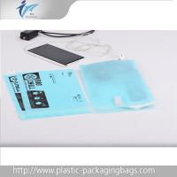 Wholesale Laminated Foil Plastic Packaging Bags for Electronic Products from china suppliers