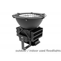 Wholesale 300W energy efficient LED Flood Lights / exterior fluorescent high bay from china suppliers