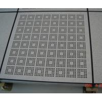 Wholesale Perforated Panel, Perforated Raised Floor AS1000-TF HDG600 35BD 600 × 600 × 35 mm from china suppliers