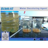 Wholesale Water Treatment Color Removal Chemical In Ink & Paper Making Mills from china suppliers