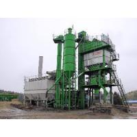 Buy cheap Asphalt Mixing Machinery (QLB-2000) from wholesalers