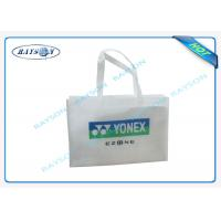 Wholesale Durable Polypropylene Non Woven Shopping Bag with Different Colors and Printing Patterns from china suppliers