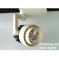 Buy cheap 30W Adjustable Angle low voltage commercial track lighting For Shop from wholesalers