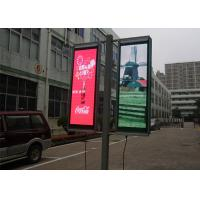 Wholesale Commercial P4 Ultra Thin Outdoor LED Display Boards Die Casting Cabinet from china suppliers