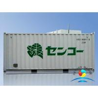 Wholesale 40ft / 20ft Europe Bulk Container / Standard Shipping Container With Shop Primer from china suppliers