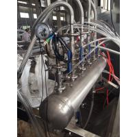 Buy cheap Continuous high speed mixer granulator complies with GMP requirements from wholesalers