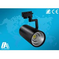 Wholesale Aluminum Adjustable LED Track Lighting LED Tracking Light COB 30W from china suppliers