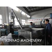 Wholesale Single screw Plastic Granulator Machine / waste rigid plastic recycling line from china suppliers