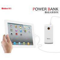 Wholesale POWER BANK BL-528 from china suppliers