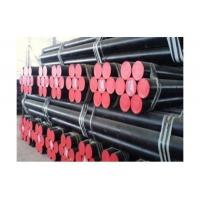 Buy cheap Seamless Stainless Steel Heat Exchanger Tube from wholesalers