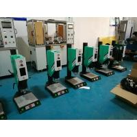 Wholesale Integrated Ultrasonic Plastic Welding Machine 20Khz 1500w for Toy Gun Disguise Box from china suppliers
