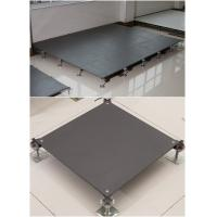 Wholesale Computer Room OA All steel raised floor Net floor 500 * 500 * 28mm from china suppliers