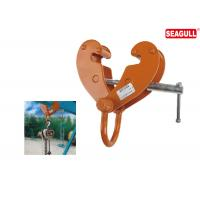 Wholesale Building Manual Beam Clamp Lifting Clamps With Shackle Easy Installation from china suppliers