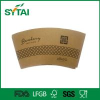Wholesale FDA SGS Customized Paper Cup Fan / Sheet With Logo Printed , Orange Color from china suppliers