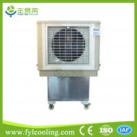 Wholesale FYL KM18ASY portable air cooler/ evaporative cooler/ swamp cooler/ air conditioner from china suppliers
