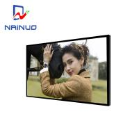 Wholesale 3.5MM High Brightness HD Video Wall 3x3 With Super Narrow Bezel NZ46015-S5 from china suppliers