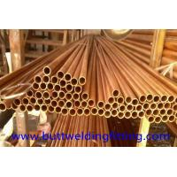 Wholesale CuNi90/10 Copper Nickel Tube / Straight Copper pipe CuNi Alloy 90/10 6 - 12m Length from china suppliers