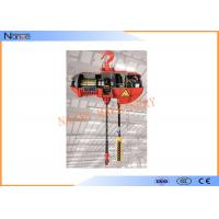 Wholesale Fixed Type Air Chain Hoist Electric Cable Hoist Allows  Immediate Braking from china suppliers