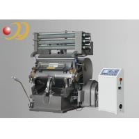 Wholesale Electronic Semi Automatic Paper Cutting Machine For Big Area Hot Stamping from china suppliers