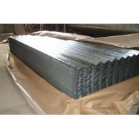 Wholesale AA1050 1060 Corrugated Aluminum Roofing Sheet Width 820mm - 1000mm Silver Color from china suppliers