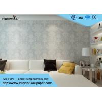 Wholesale Ivory White Damask Pattern Victorian Wallpaper for Interior Decoration , Anti - static from china suppliers