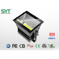 Wholesale AC90 - 305V 1000W LED High Mast Lighting Fin - Design Aluminum Material from china suppliers